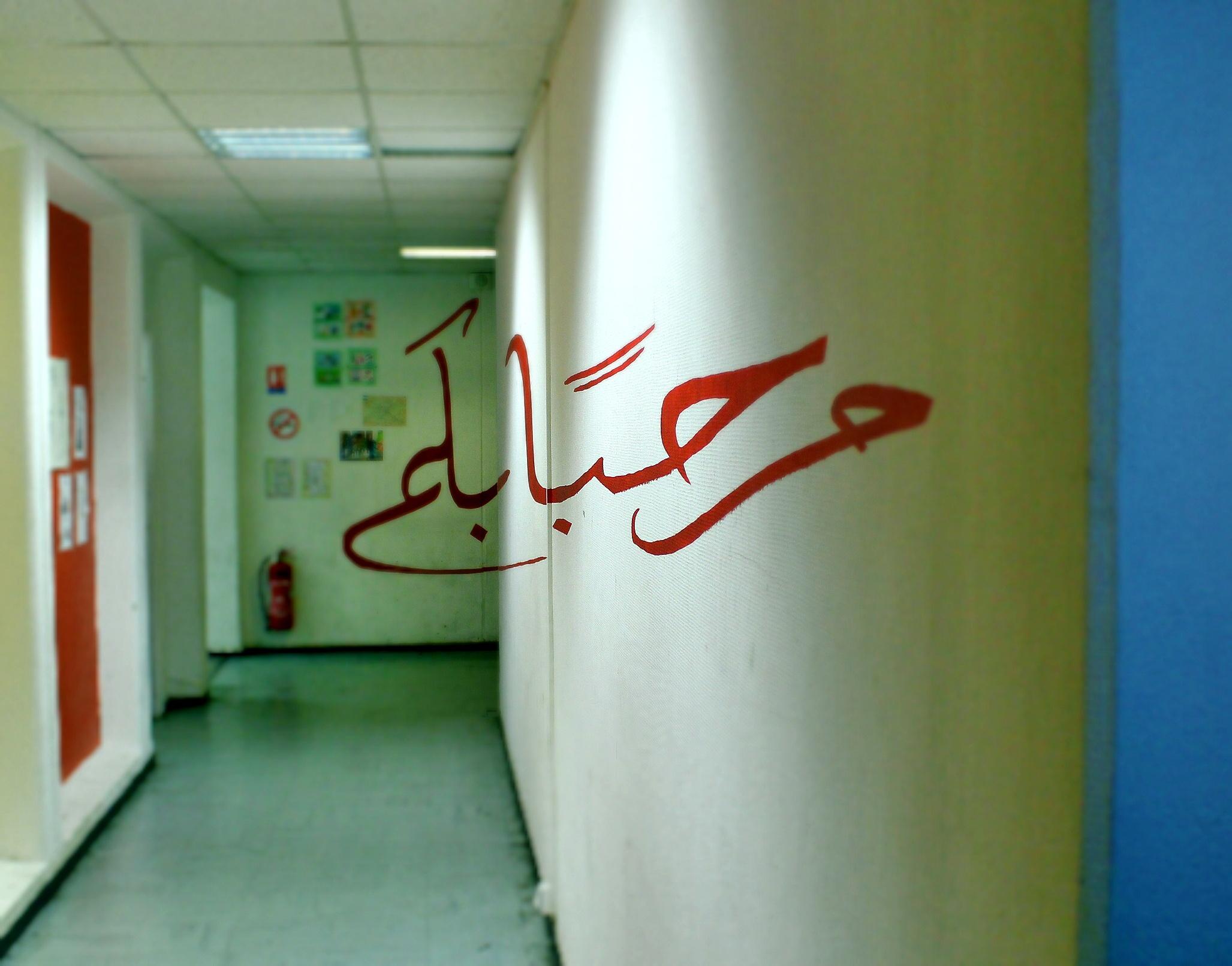 bienvenue_arabe_1